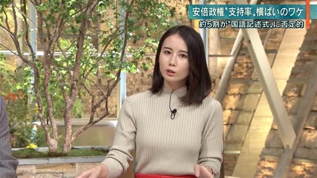 森川夕貴~報道ステーションでの薄いグレー色ニット服の胸の膨らみが柔らかそう!0003shikogin