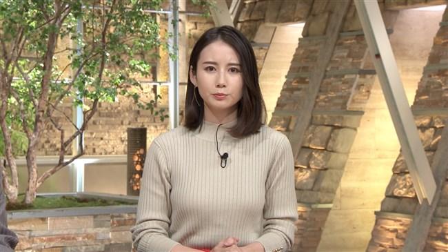 森川夕貴~報道ステーションでの薄いグレー色ニット服の胸の膨らみが柔らかそう!0006shikogin