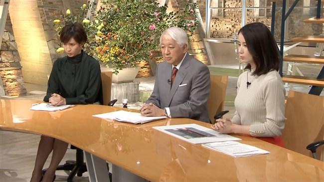 森川夕貴~報道ステーションでの薄いグレー色ニット服の胸の膨らみが柔らかそう!0008shikogin