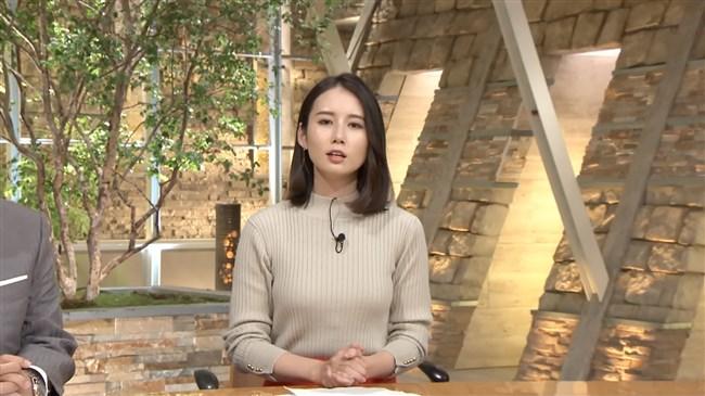 森川夕貴~報道ステーションでの薄いグレー色ニット服の胸の膨らみが柔らかそう!0009shikogin