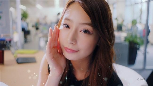 宇垣美里~柔軟剤CMがまさかの下ネタ狙い過ぎと話題になってるのが面白過ぎ!0008shikogin