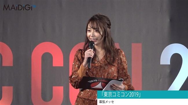 宇垣美里~柔軟剤CMがまさかの下ネタ狙い過ぎと話題になってるのが面白過ぎ!0003shikogin
