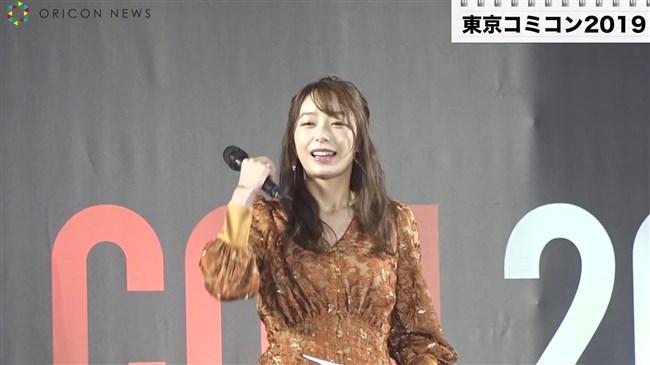 宇垣美里~柔軟剤CMがまさかの下ネタ狙い過ぎと話題になってるのが面白過ぎ!0004shikogin