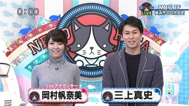 岡村帆奈美~テレビ神奈川の美人アナが目立つようなニット服で視聴者を悩殺!0003shikogin