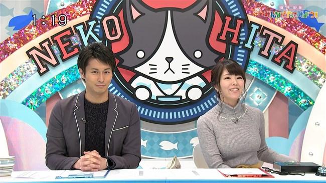 岡村帆奈美~テレビ神奈川の美人アナが目立つようなニット服で視聴者を悩殺!0006shikogin