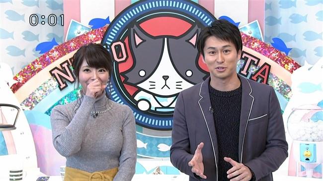 岡村帆奈美~テレビ神奈川の美人アナが目立つようなニット服で視聴者を悩殺!0007shikogin