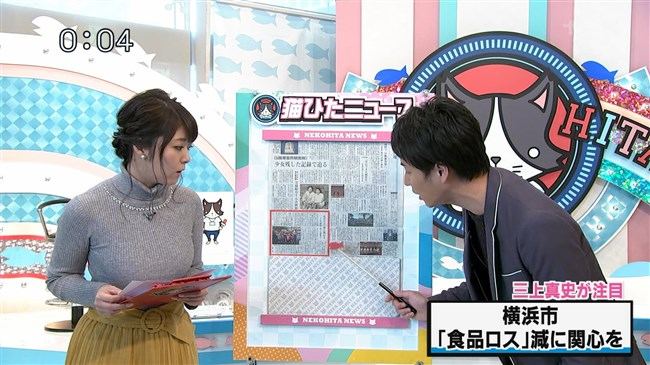 岡村帆奈美~テレビ神奈川の美人アナが目立つようなニット服で視聴者を悩殺!0011shikogin