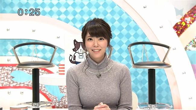 岡村帆奈美~テレビ神奈川の美人アナが目立つようなニット服で視聴者を悩殺!0012shikogin