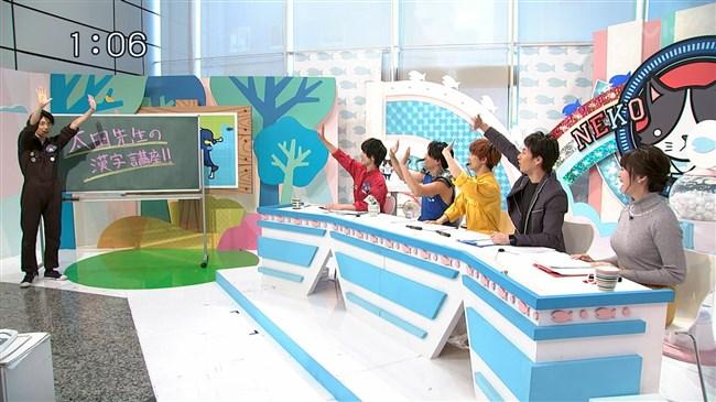 岡村帆奈美~テレビ神奈川の美人アナが目立つようなニット服で視聴者を悩殺!0013shikogin
