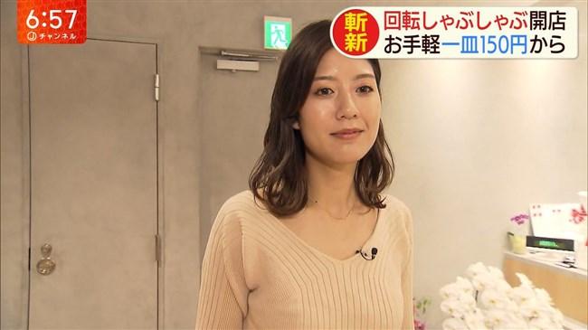 桝田沙也香~スーパーJチャンネルでの胸の膨らみが悩ましいニット服姿が極上!0010shikogin