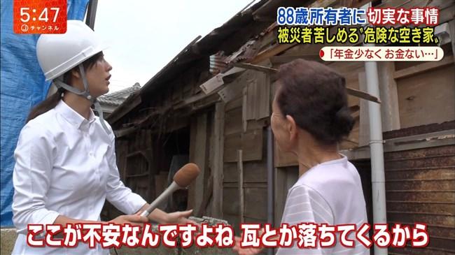 桝田沙也香~スーパーJチャンネルでの胸の膨らみが悩ましいニット服姿が極上!0008shikogin