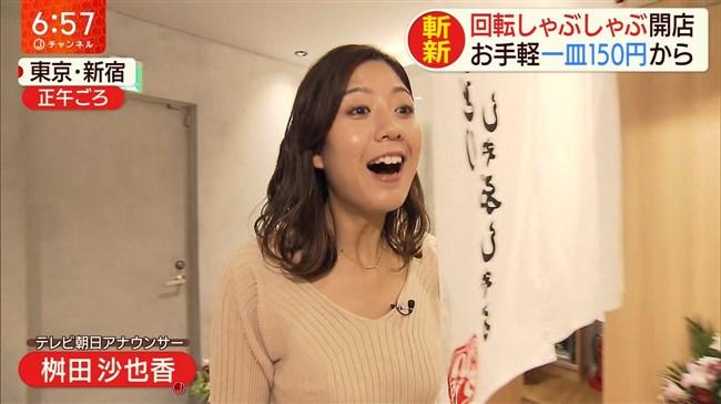 桝田沙也香~スーパーJチャンネルでの胸の膨らみが悩ましいニット服姿が極上!0011shikogin