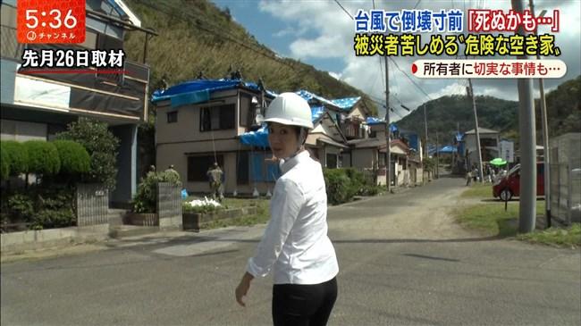 桝田沙也香~スーパーJチャンネルでの胸の膨らみが悩ましいニット服姿が極上!0014shikogin