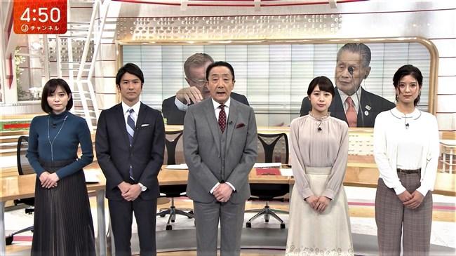 桝田沙也香~スーパーJチャンネルでの胸の膨らみが悩ましいニット服姿が極上!0002shikogin