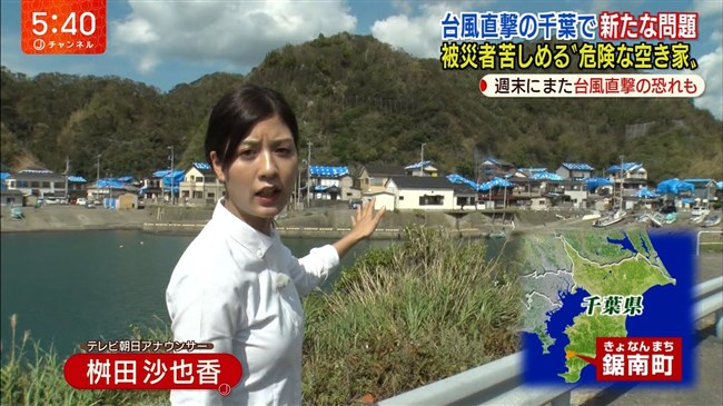 桝田沙也香~スーパーJチャンネルでの胸の膨らみが悩ましいニット服姿が極上!0004shikogin