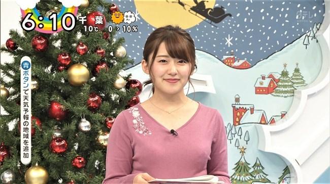 尾崎里紗~大学時代の同級生と結婚!乳首ポチのムッチリボディーを独り占め!0002shikogin