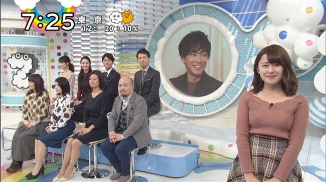 尾崎里紗~大学時代の同級生と結婚!乳首ポチのムッチリボディーを独り占め!0008shikogin