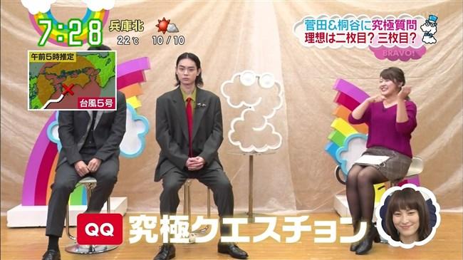尾崎里紗~大学時代の同級生と結婚!乳首ポチのムッチリボディーを独り占め!0009shikogin