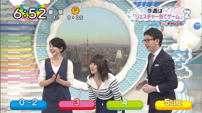 尾崎里紗~大学時代の同級生と結婚!乳首ポチのムッチリボディーを独り占め!0011shikogin