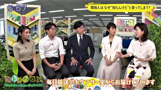 野嶋紗己子~MBSコトノハ図鑑でのニット服の胸の膨らみが悩まし過ぎて硬直!0010shikogin