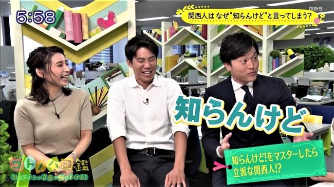 野嶋紗己子~MBSコトノハ図鑑でのニット服の胸の膨らみが悩まし過ぎて硬直!0011shikogin