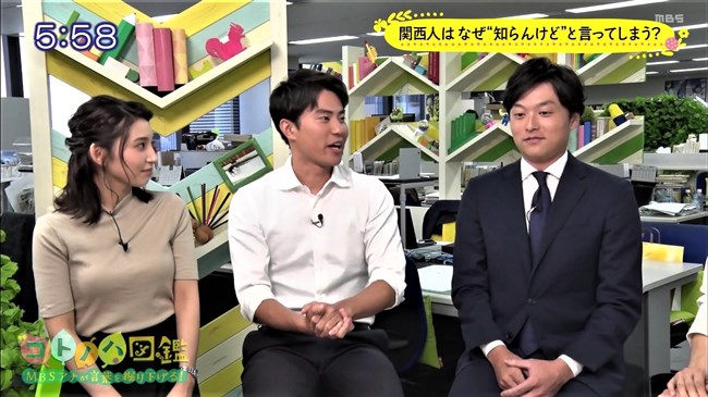 野嶋紗己子~MBSコトノハ図鑑でのニット服の胸の膨らみが悩まし過ぎて硬直!0012shikogin