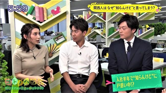 野嶋紗己子~MBSコトノハ図鑑でのニット服の胸の膨らみが悩まし過ぎて硬直!0013shikogin