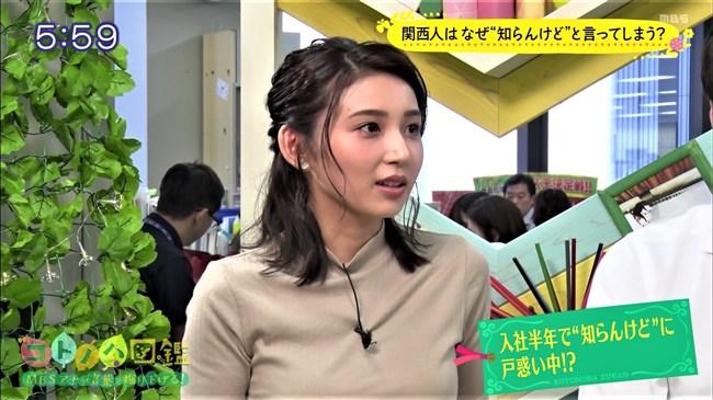 野嶋紗己子~MBSコトノハ図鑑でのニット服の胸の膨らみが悩まし過ぎて硬直!0014shikogin