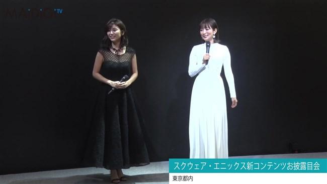 宇賀なつみ~大胆な透け透けドレス姿はオシャレとエロスの融合で美しさ最強!0009shikogin