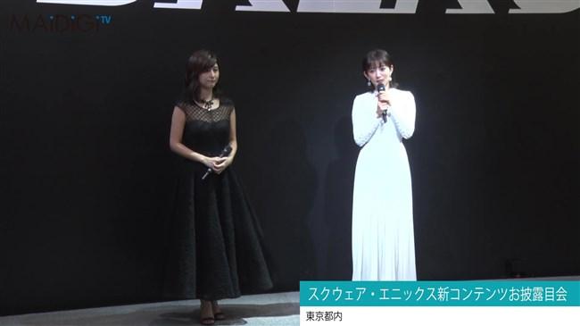 宇賀なつみ~大胆な透け透けドレス姿はオシャレとエロスの融合で美しさ最強!0015shikogin
