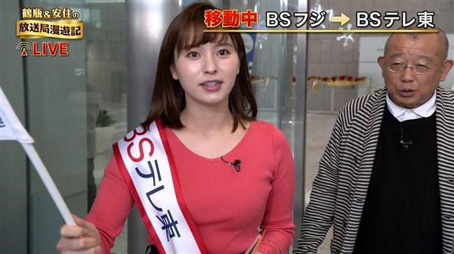 角谷暁子~鶴瓶&安住の放送局漫遊記での巨乳な胸の膨らみが凄過ぎて驚嘆!0005shikogin