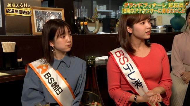 角谷暁子~鶴瓶&安住の放送局漫遊記での巨乳な胸の膨らみが凄過ぎて驚嘆!0006shikogin