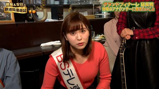 角谷暁子~鶴瓶&安住の放送局漫遊記での巨乳な胸の膨らみが凄過ぎて驚嘆!0007shikogin