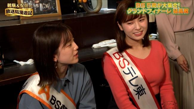 角谷暁子~鶴瓶&安住の放送局漫遊記での巨乳な胸の膨らみが凄過ぎて驚嘆!0008shikogin
