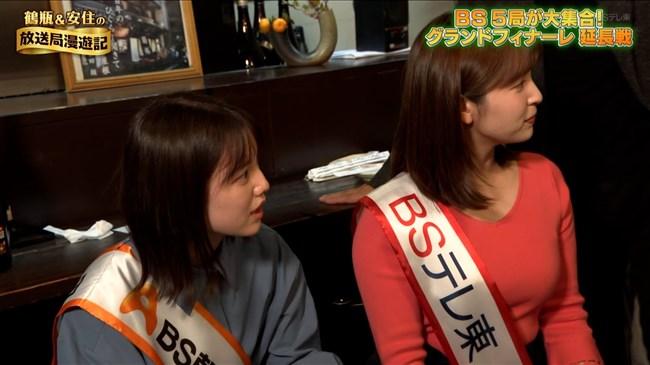 角谷暁子~鶴瓶&安住の放送局漫遊記での巨乳な胸の膨らみが凄過ぎて驚嘆!0009shikogin