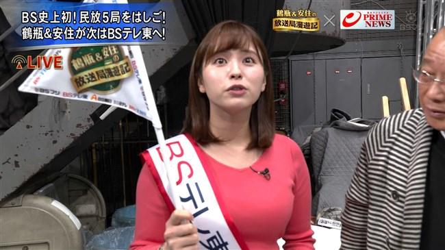 角谷暁子~鶴瓶&安住の放送局漫遊記での巨乳な胸の膨らみが凄過ぎて驚嘆!0011shikogin