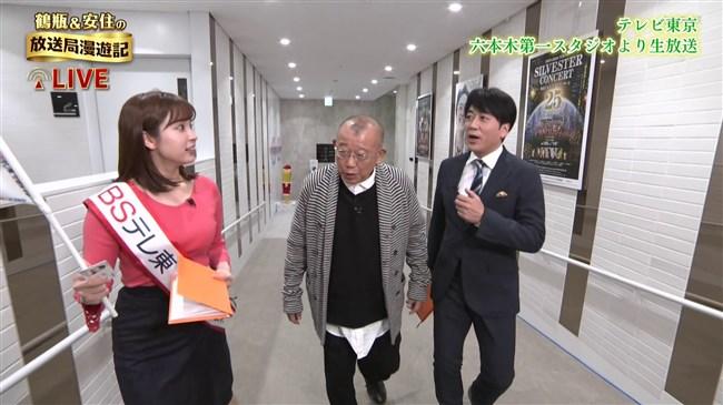 角谷暁子~鶴瓶&安住の放送局漫遊記での巨乳な胸の膨らみが凄過ぎて驚嘆!0013shikogin