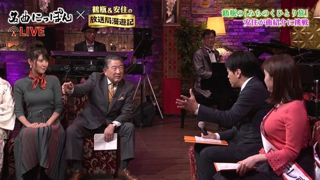 角谷暁子~鶴瓶&安住の放送局漫遊記での巨乳な胸の膨らみが凄過ぎて驚嘆!0014shikogin