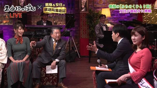 角谷暁子~鶴瓶&安住の放送局漫遊記での巨乳な胸の膨らみが凄過ぎて驚嘆!0015shikogin