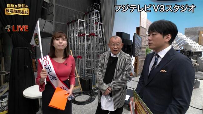 角谷暁子~鶴瓶&安住の放送局漫遊記での巨乳な胸の膨らみが凄過ぎて驚嘆!0016shikogin