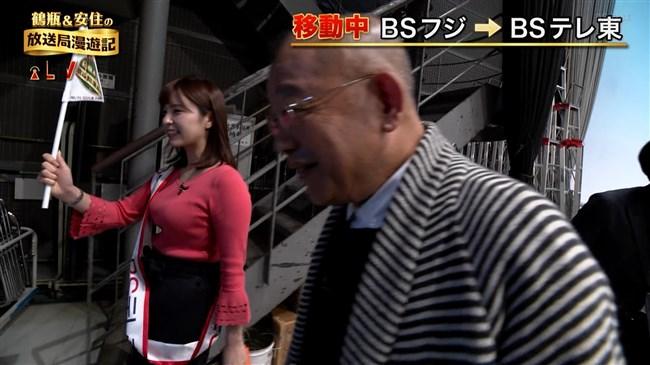 角谷暁子~鶴瓶&安住の放送局漫遊記での巨乳な胸の膨らみが凄過ぎて驚嘆!0017shikogin