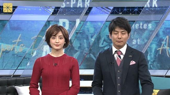 宮司愛海~S-PARKでのプックリしたニット服オッパイがエロ過ぎて股間スパーク!0002shikogin