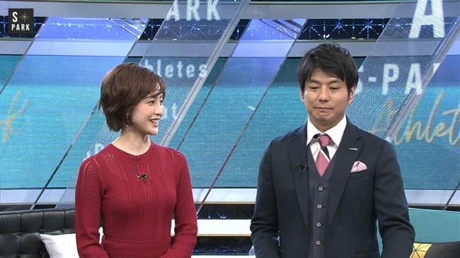 宮司愛海~S-PARKでのプックリしたニット服オッパイがエロ過ぎて股間スパーク!0006shikogin