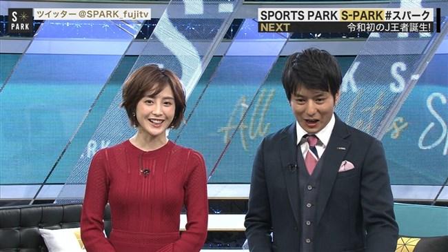 宮司愛海~S-PARKでのプックリしたニット服オッパイがエロ過ぎて股間スパーク!0010shikogin