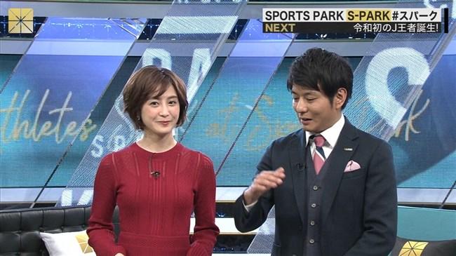 宮司愛海~S-PARKでのプックリしたニット服オッパイがエロ過ぎて股間スパーク!0011shikogin