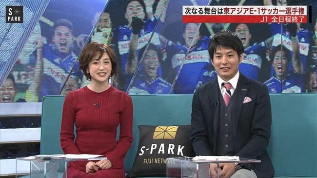 宮司愛海~S-PARKでのプックリしたニット服オッパイがエロ過ぎて股間スパーク!0013shikogin
