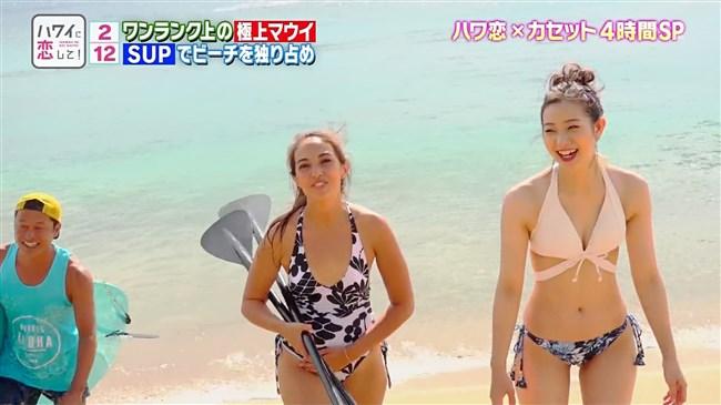 足立梨花~BS12ハワイに恋してで水着姿にて開脚股間をアップで撮られる痴態!0019shikogin