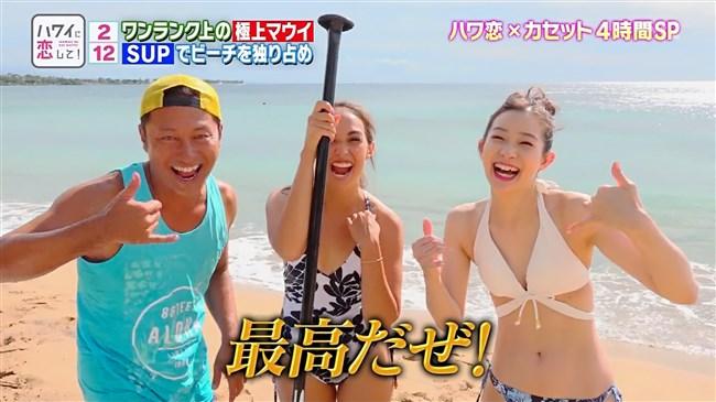 足立梨花~BS12ハワイに恋してで水着姿にて開脚股間をアップで撮られる痴態!0003shikogin