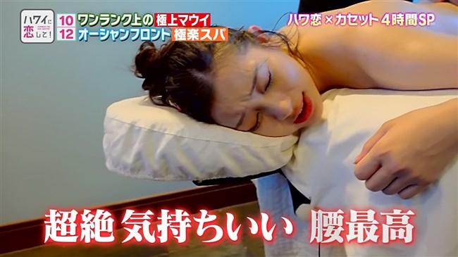 足立梨花~BS12ハワイに恋してで水着姿にて開脚股間をアップで撮られる痴態!0007shikogin