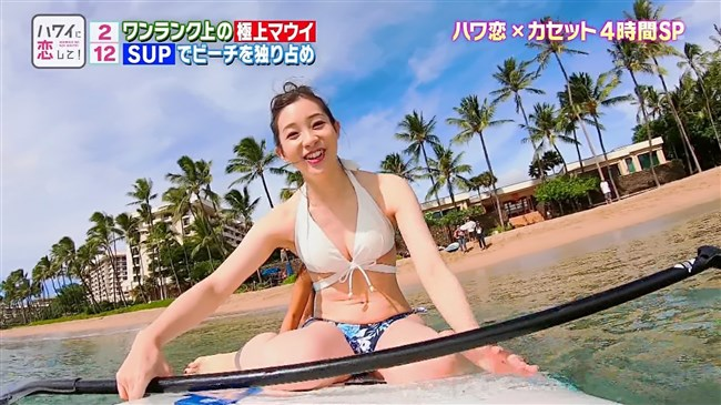 足立梨花~BS12ハワイに恋してで水着姿にて開脚股間をアップで撮られる痴態!0013shikogin